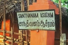 Santivanam Ashram Sign